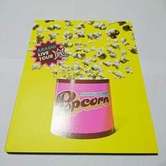 嵐 パンフレット Popcorn ライブ ポップコーン