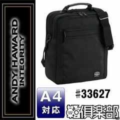 ANDY HAWARD☆ショルダーバッグ 縦型 大寸 26cm A4 黒 送料無