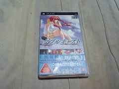 【PSP】やるドラ ダブルキャスト