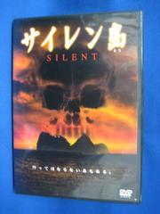 k27 レンタル版#DVD サイレン島