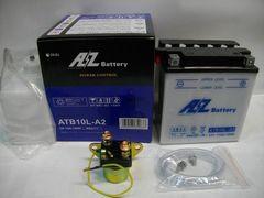 (900)旧GSX400F新品高始動性能バッテリーセット