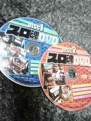 スロ魂DVD Vol.22枚組DVDパチスロ必勝本 増刊