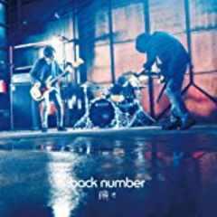 即決 back number 瞬き 初回限定盤 (+DVD) 新品未開封