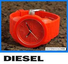 新品 ■ディーゼル DIESEL 腕時計 DZ1440★即買い