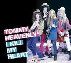 Tommy heavenly I KILL MY HEART 初回限定DVD付き