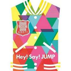 Hey! Say! JUMP LIVE TOUR 2014 smart(通常盤) [DVD]ヘイジャン