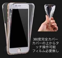透明iPhone7ケース  全面保護フルカバー  人気