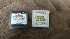 牧場物語 2つセット はじまりの大地&ふたごの村 Nintendo 3DS