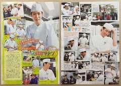 嵐◆月刊TVnavi TVfan 2017年4月号 切り抜き 抜けなし 8P