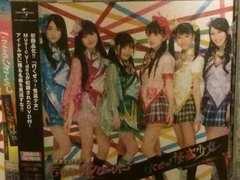 超レア!☆ももいろクローバーZ/行くぜっ妖盗少女☆初回盤/CD+DVD