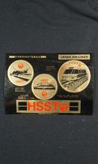日本航空 EXPO'85 HSST 搭乗記念シール