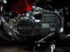 [611]GS400GS400LスプロケカバーフィンGS425