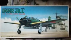 """フジミ1/72  日本海軍艦上攻撃機  天山  12型  B6N2  """"JILL"""""""
