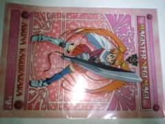 ネギまミニクリアポスター全5種セットSランク