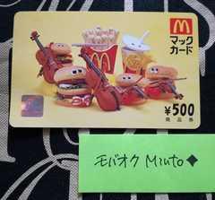 マックカード500円分カルテット◆モバペイ印紙切手歓迎