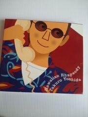 初回限定盤吉田拓郎 Hawaiian Rhapsody送料込み