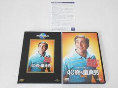 DVD★40歳の童貞男