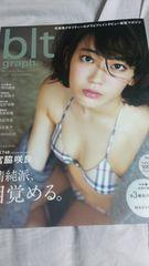 blt graph.◆15/11★宮脇咲良/深川麻衣/矢倉楓子/北野瑠華