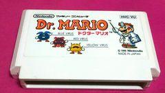 即決!ファミコン☆ドクターマリオ (Drマリオ)