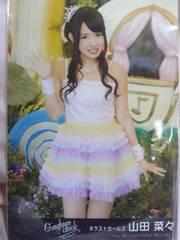AKB48ギンガムチェックNMB48山田菜々生写真