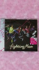 Fighting Man*NEWS