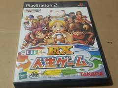 PS2☆EX人生ゲーム☆
