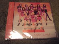 E-girl最新シングル【CANDY SMILE】CD一枚入り♪