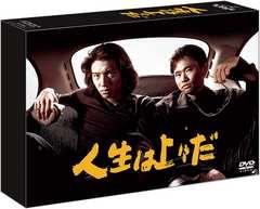 ■DVD『人生は上々だ DVD-BOX』浜田雅功 木村拓哉