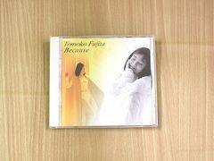 藤田朋子CD「Because」●