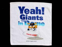 ☆ 【読売ジャイアンツ】Yeah! Gianta in Dome ハンドタオル