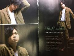 J Movie Magazine 2017 vol.27 加藤シゲアキ 切り抜き6枚