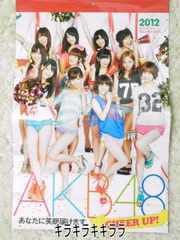 AKB48<2012年>オフィシャルカレンダー【ポスターとしてお使い下さい】
