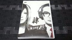 【DVD】RX-72 HISASHI vs.茂木淳一 vol.4