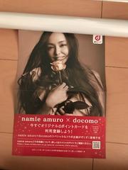 安室奈美恵タワーレコード オリジナルポスター 未開封Finally