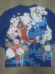 ☆新品[絡繰魂]爛漫桜鯉 長袖Tシャツ スカジャン好きにも