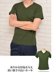 Vネック フライス Tシャツ 半袖 TEE カーキ モスグリーン