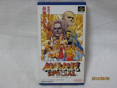 新品 レアスーパーファミコンソフト 餓狼伝説SPECIAL