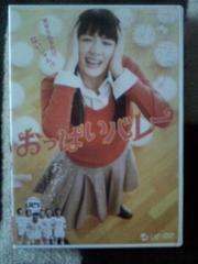 中古DVDおっぱいバレー/綾瀬はるか邦画映画