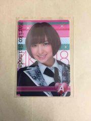 AKB48 篠田麻里子 セブン&アイ 限定 トレカ チームA A-08
