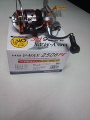 HS V-MAX 2506 PE 0,8-120m巻
