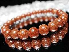 『出会い運・金運』4Aゴールドストーン約8ミリブレス数珠