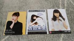 NMB48吉田朱里☆公式生写真〜まとめ売り5枚セット!