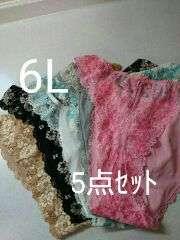 ★新品6L★総レース★タンキニショーツ(5点セット)