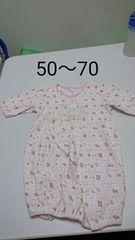 ピンクのくまさん模様の長袖2wayオール