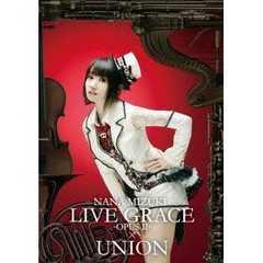 ■DVD『水樹奈々 LIVE GRACE -OPUSII-×UNION』アイドル声優