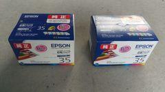 新品EPSON純正インクカートリッジIC6CL35 6色パック お得�Aセット送込&即決