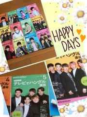 美品!NHKテレビでハングル講座FTISLAND12冊まとめ売り韓流