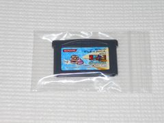 GBA★コロッケ!3 グラニュー王国の謎