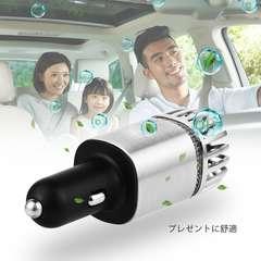 USBイオン発生器殺菌 脱臭 タバコ 花粉 12V シルバー