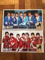 kis-my-ft2 会報 セット グッズ 北山 玉森 藤ヶ谷 非売品